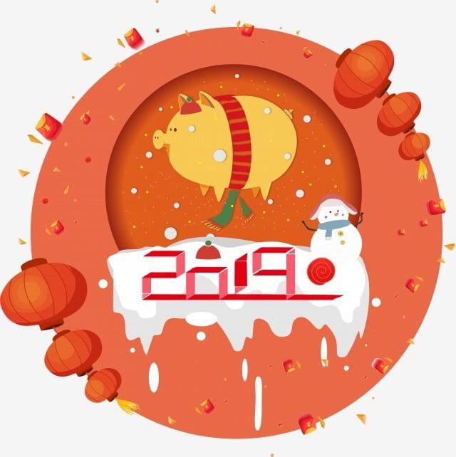 a493d0b79c9a Nouveau style cochon Dessin animé Nouvelle année 2019 Gratuit PNG et Vecteur