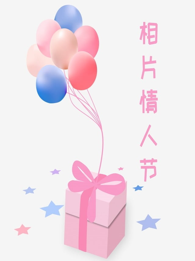 valentines day balloon gift box material day,material,blue,star,element,
