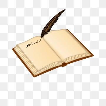 Livre Ancien Png Images Vecteurs Et Fichiers Psd