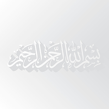arabicart png images vector and psd files free download on pngtree arabicart png images vector and psd