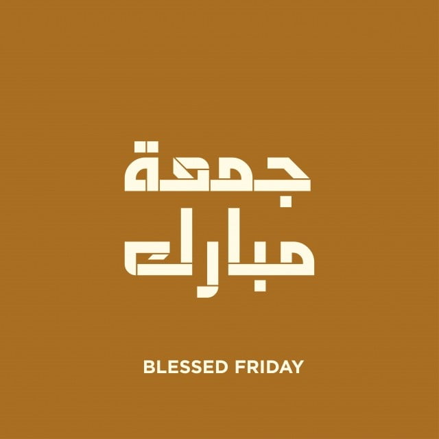 Jumma Mubarak Islamic Design Blessed Friday Calligraphy