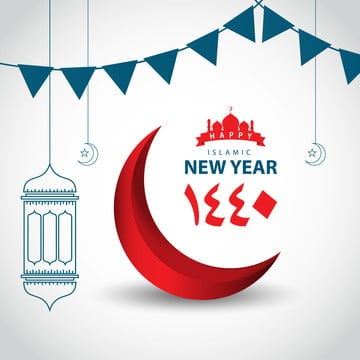 happy islamic new year 1440 vector template design illustration, New, Year, Happy PNG and PSD