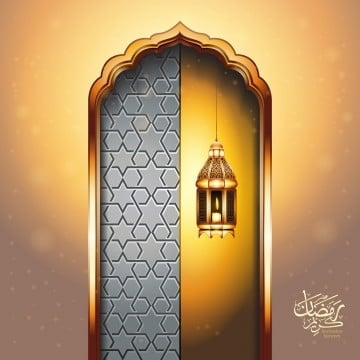 ramadan kareem greeting background with realistic lighted candle lantern  arabic calligraphy  translation: blessed ramadan   welcome month ramadan, Adha, Antique, Arabian PNG and Vector