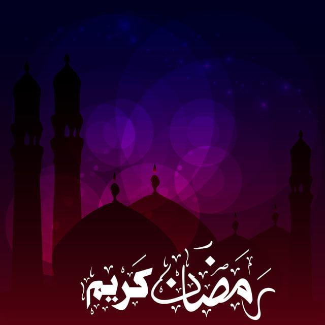 Ramadan Kareem Design Vector Calligraphy With Masjid And Light Bokeh Islamic Background, Ramadan, Ramadan Kareem, Ramadan Mubarak PNG and Vector