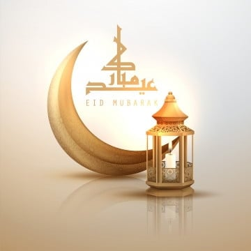 eid mubarak calligraphy with lantern and crescent elements on sh, Card, Arabic, Vector PNG and Vector