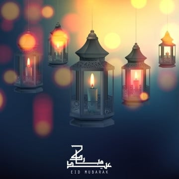 greeting card template islamic vector design for eid mubarak, Islamic, Muslim, Lamp PNG and Vector
