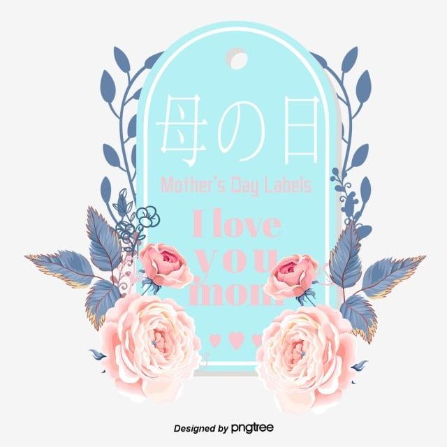Gambar Label Kartu Ucapan Hari Ibu Aesthetic Flower Vector Estetika Ibu Pucat Lembut Png Dan Vektor Dengan Latar Belakang Transparan Untuk Unduh Gratis