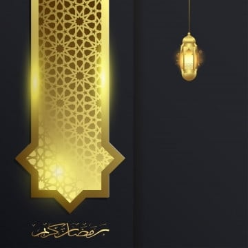 ramadan kareem gold background eid al adha, Reflect, Template, Art PNG and Vector