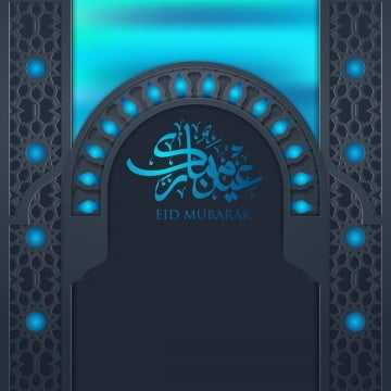 eid mubarak design background  vector illustration for greeting card  and, Card, Celebration, Vector PNG and Vector