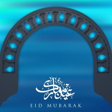 eid mubarak design background  vector illustration for greeting card  and, Card, Calligraphy, Vector PNG and Vector