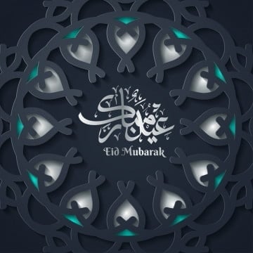 eid mubarak greeting card template islamic vector design with geomteric pattern, Card, Celebration, Vector PNG and Vector
