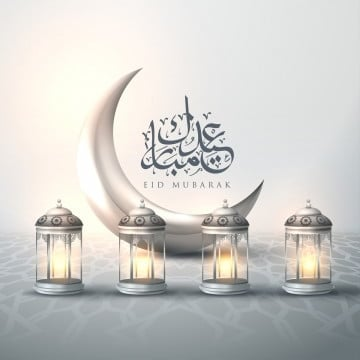 Ramadan PNG Images | Vector and PSD Files | Free Download on Pngtree
