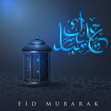 greeting card template islamic vector design for eid mubarak, Card, Calligraphy, Vector PNG and Vector