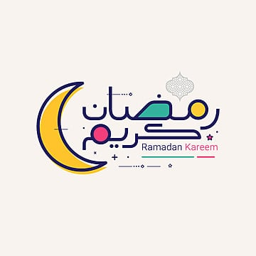 Arabic Calligraphy PNG Images   Vector and PSD Files   Free
