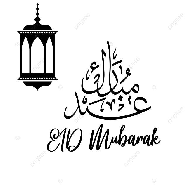 Eid Mubarak Traditional Arabic Calligraphy Design Template ...