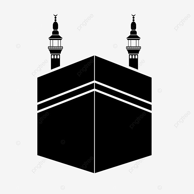 Muslims And Metalworkers A Day In Moradabad: Kabah Mecca Islam, Saudi Arabia Islamic Mosque Tower Saudi