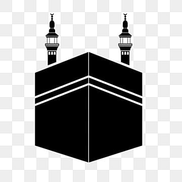 kabah png images vector and psd files free download on pngtree kabah png images vector and psd files
