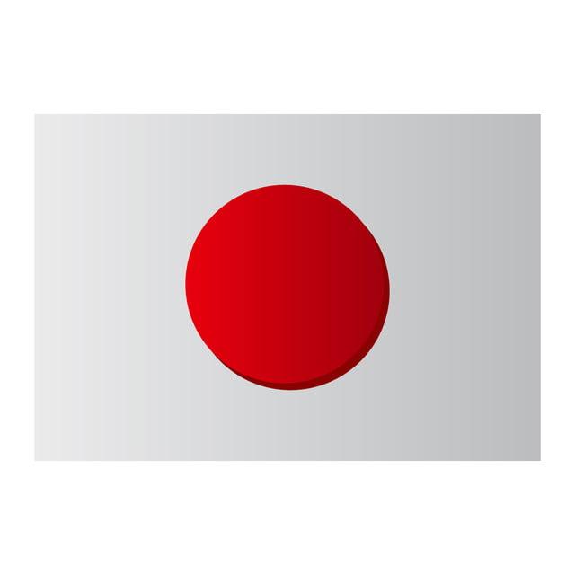 La Bandera De Japon Vector Emblema Grafico Png Y Vector Para