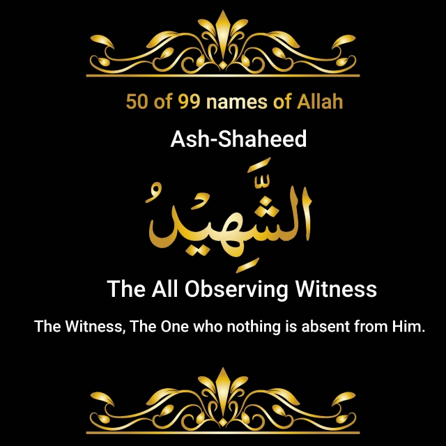 99 Names Of Allah Vector Ash Shaheed Asma Ul Husna, 99 Names Of Allah,  Allah Names Vector, 99 Names Of Allah Vector PNG and Vector with  Transparent Background for Free Download