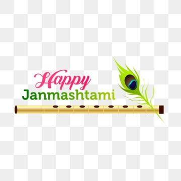 happy krishna janmashtami vector illustration with flute, Janmashtami, Krishna, Happy PNG and Vector