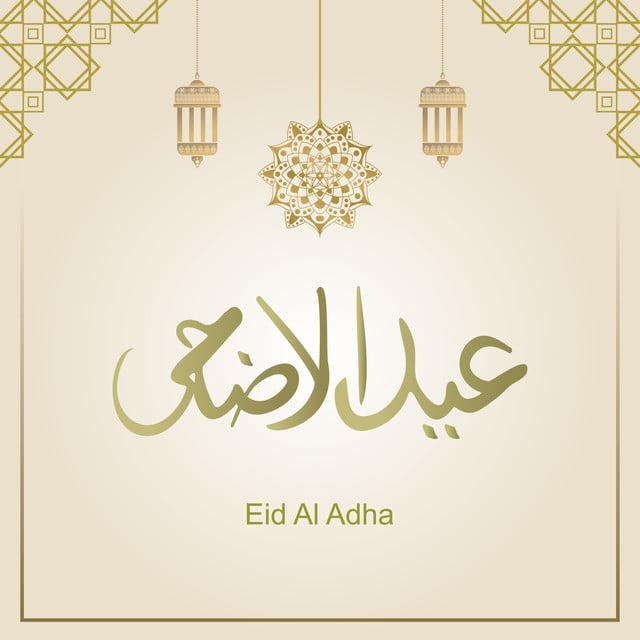Eid Al Adha Kaligrafi Arab Dengan Reka Bentuk Minimalis