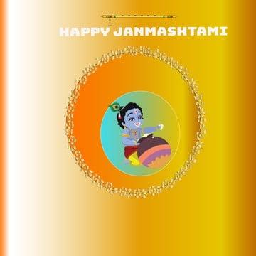 happy janmashtami, Janmashtami, Krishan Ji, Jbg Png  Background Colour   Janmashtmi Art PNG and Vector