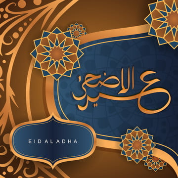 eid al adha mubarak greeting festival design with arabic calligraphy and creative decoration luxury gold and blue, Mubarak, Islam, Arabesque PNG and Vector