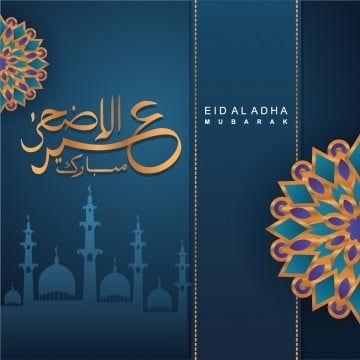 cool design of eid al adha with arabic calligraphy, Islamic, Muslim, Mubarak PNG and Vector