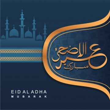 Eid Al Adha PNG Images | Vector and PSD Files | Free