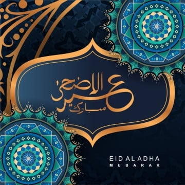 elegant eid al adha greeting design with arabic calligraphy eps 10, Islamic, Muslim, Mubarak PNG and Vector