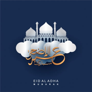 paper cut mosque and eid al adha arabic calligraphy, Islamic, Islam, Card PNG and Vector