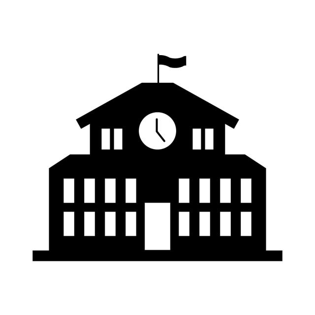 Icône De L'école, École, Icônes De L'école, Vecteur PNG et vecteur pour téléchargement gratuit