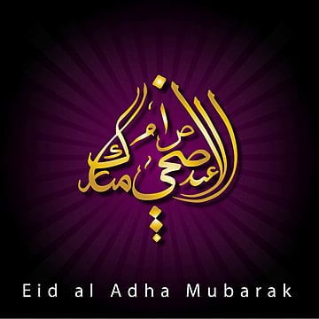 eid al adha calligraphy vector design arabic islamic art Fonts