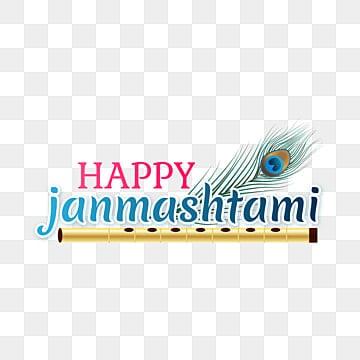 happy janmashtami vector illustration Fonts