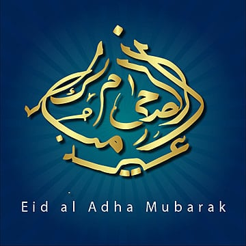 eid al adha calligraphy gold vector Fonts