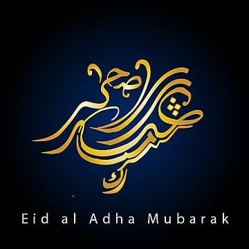 eid al adha eid e qurban calligraphy vector Fonts