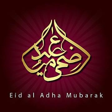 eid al adha mubarak calligraphy arabic islamic vector Fonts