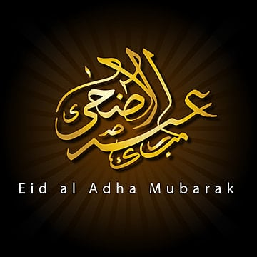 eid al adha mubarak calligraphy greeting with islamic background Fonts