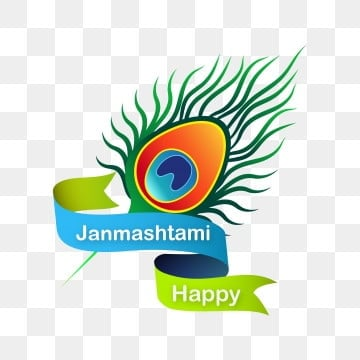 janmashtami peacock feather label, Promotion, Gift, Religious PNG and Vector