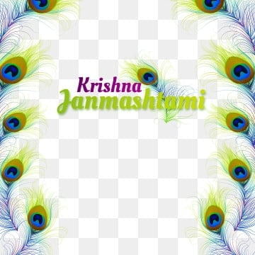 krishna janmashtami indian festival illustration, Feather, Dahi, Matki PNG and Vector