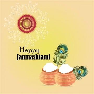 happy janmashtami vector, Janmashtami, Krishna, Vrindavan PNG and Vector