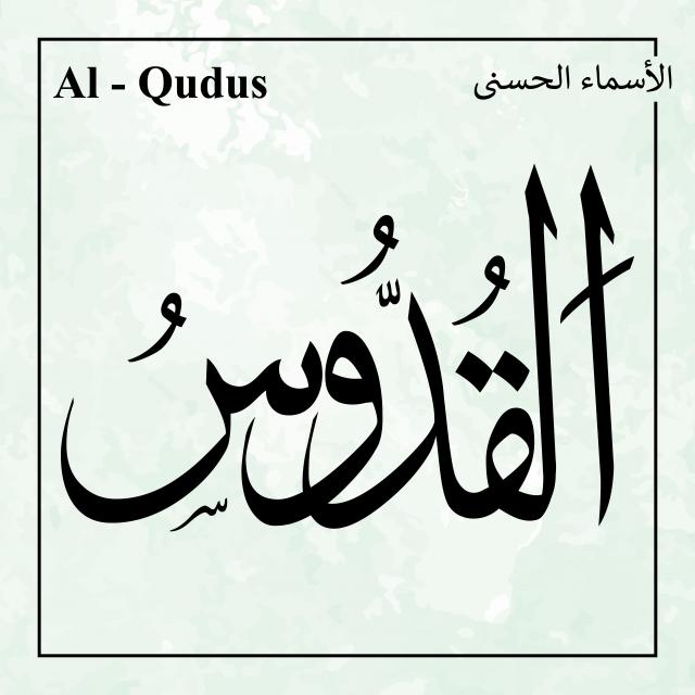 Kaligrafi Arab Asmaul Husna Kaligrafi Islam