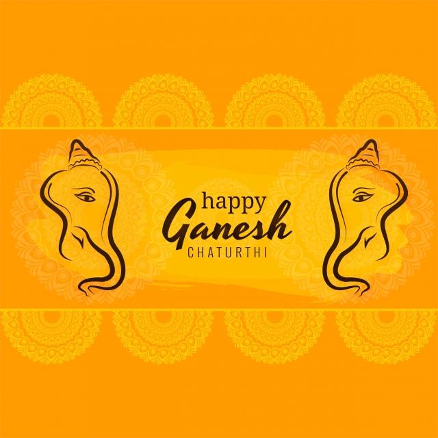 Greeting Card Happy Gahesh Chaturthi Background Vector