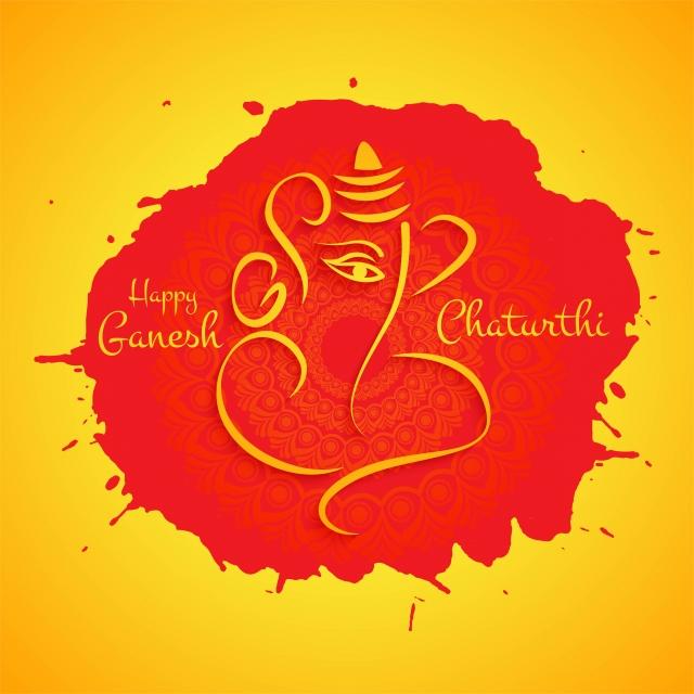 Happy Ganesh Chaturthi Card Festival Celebration Background