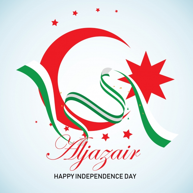 Aljazair Independence Day Logo Design Vector Flag People Africa Png And Vector With Transparent Background For Free Download