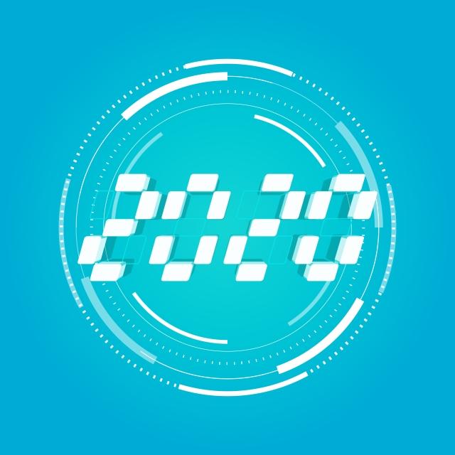 2020 Digital Number Decorative Element For Design Happy New