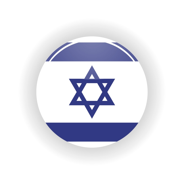 Israel Icon Circle Circle Icons Flag Israel Png And Vector With Transparent Background For Free Download