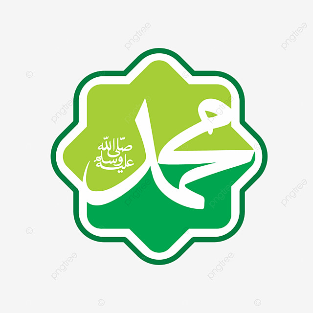 Calligraphy Of Muhammad With Green Colours Card Greeting