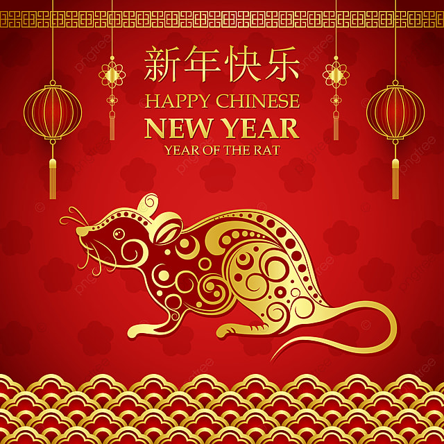 Chinese New Year 2020 Year Of The Rat Luck Ornamental