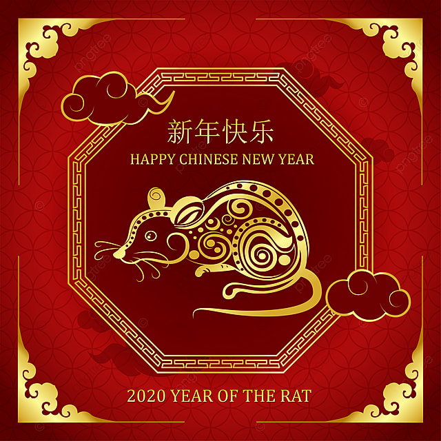 Happy Chinese New Year 2020 Year Of The Rat Luck